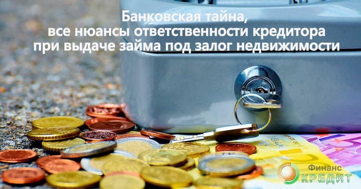 банк хоум кредит в казани на ул.восстания 87