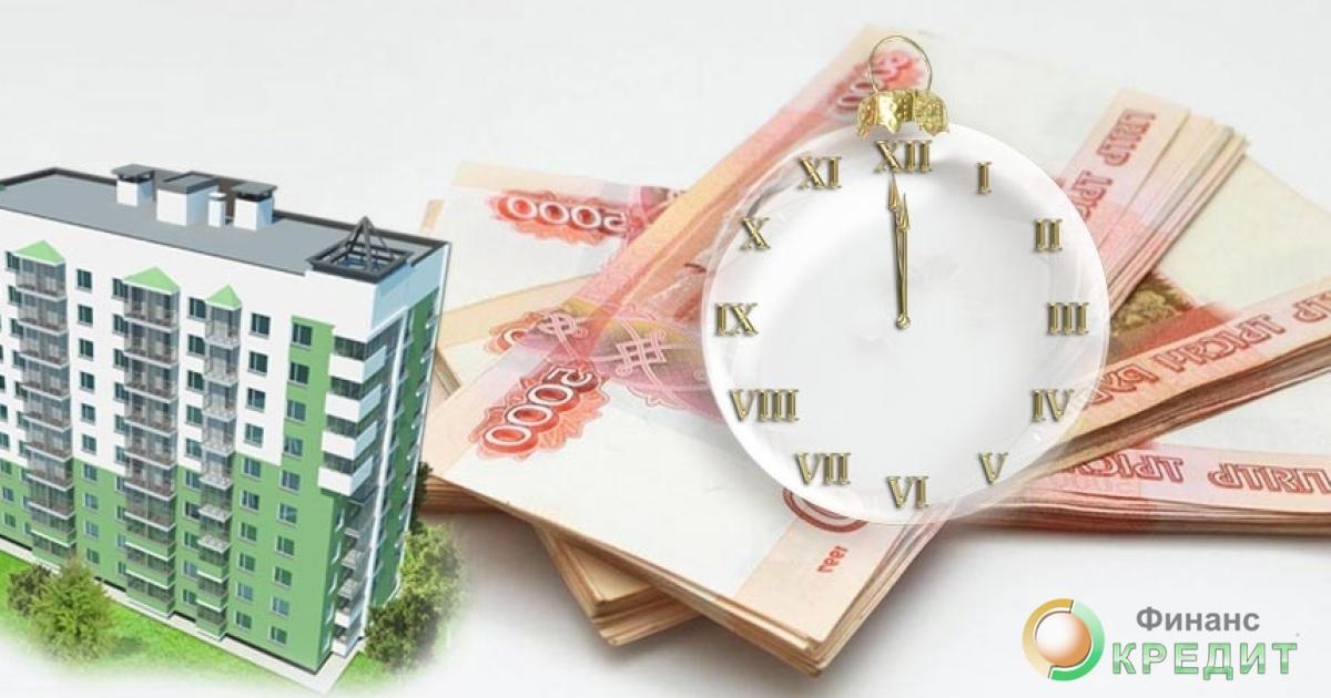 займ под залог земельного участка в день обращения в москве