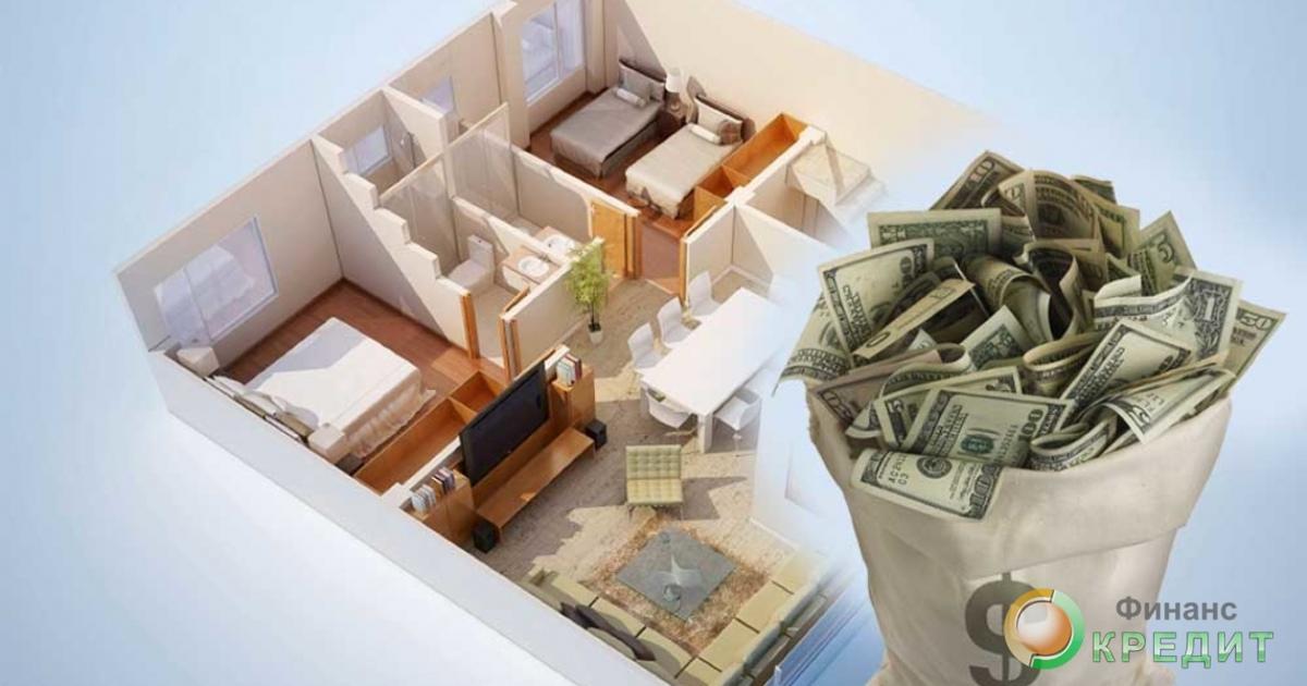 Деньги под залог доли в квартире в набережных челнах автосалон москва авто с пробег