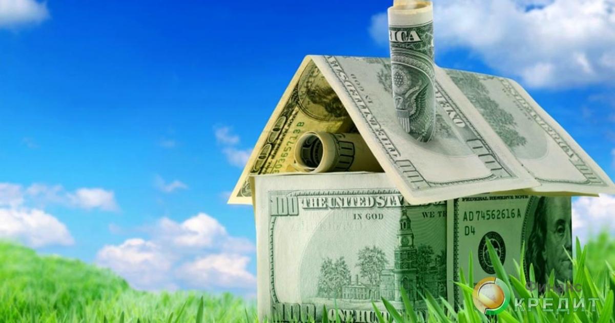 Банк деньги залог земли автосалон газель в москве цены
