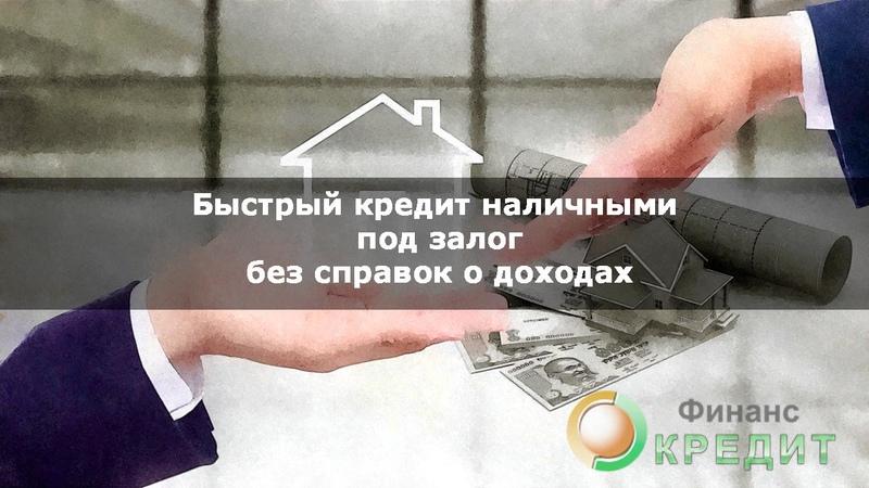 просто деньги личный кабинет вход кемеровская область