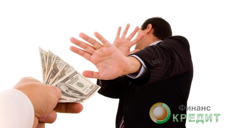 Финансовая защита ренессанс кредит условия