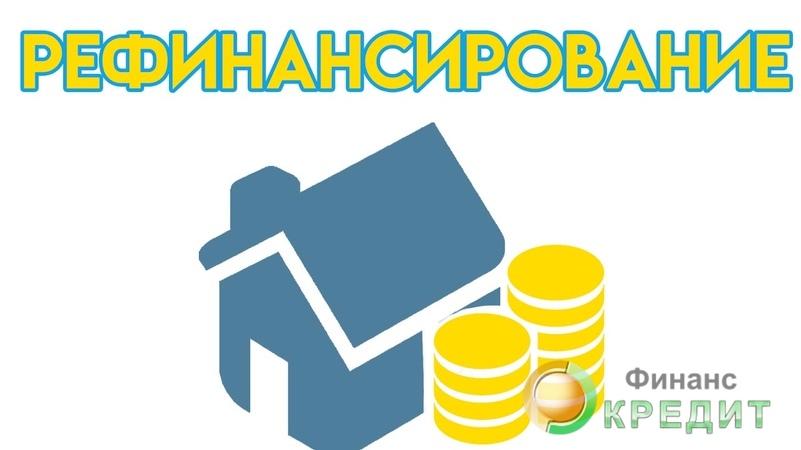 банк обязан закрыть кредит