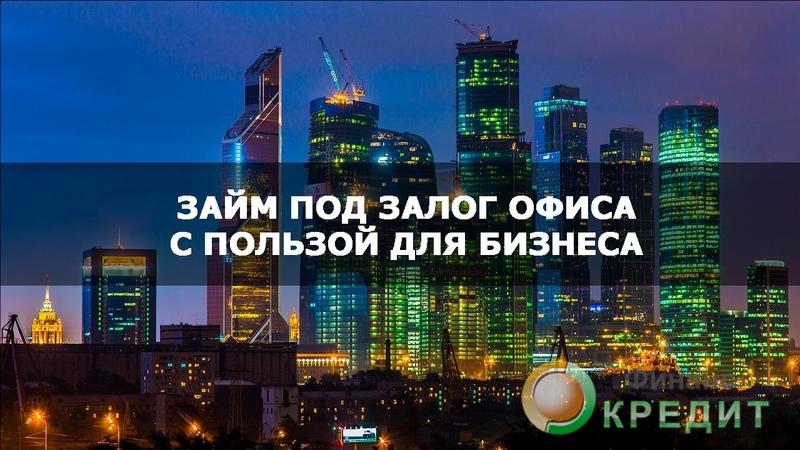 Кредит на 1 миллион рублей сбербанк калькулятор