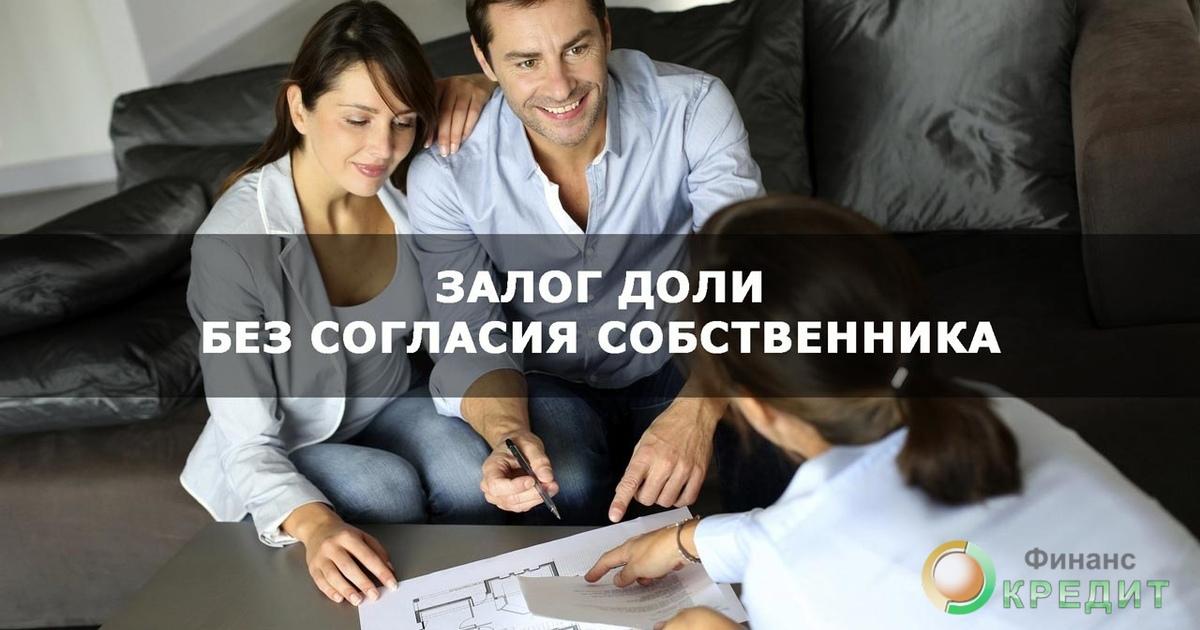 http://img.saleonn.ru/media/2017/12/9fd5499b40bac1fa393c291f716d49b2DSCN2031.jpg