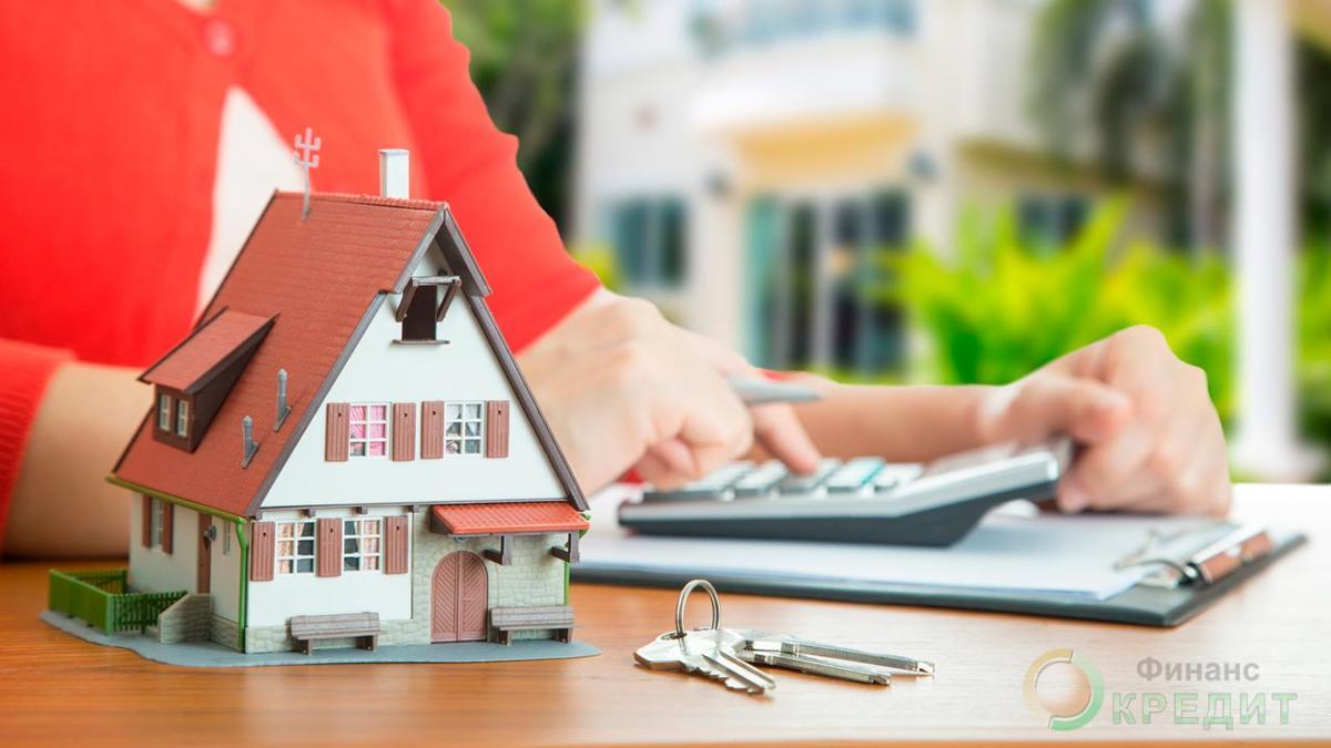 частный инвестор займ на покупку квартиры