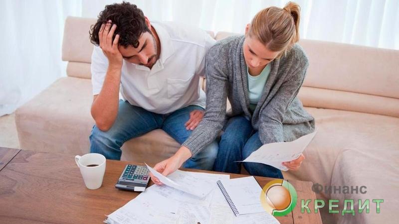 Взять кредит под залог квартиры с плохой кредитной историей и просрочками