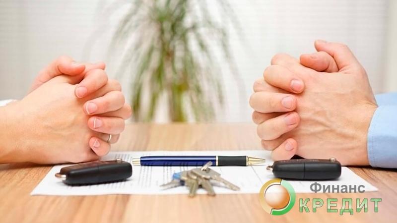Как погасить отп кредит без комиссии