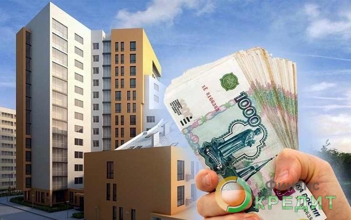 кредит наличными под залог недвижимости тинькофф подробнее
