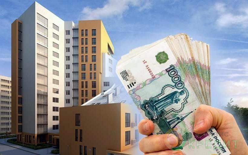 Деньги под залог единственной квартиры залог грузовой авто
