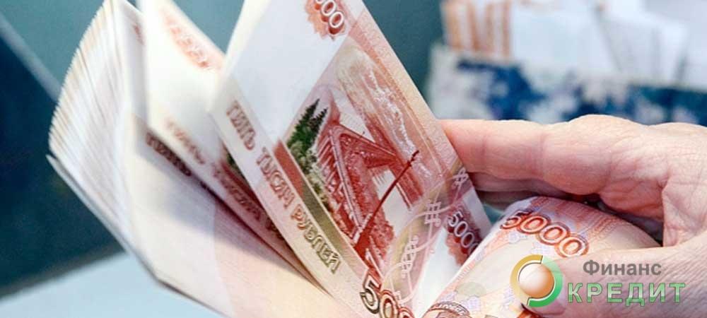 Можно ли взять деньги под залог дома