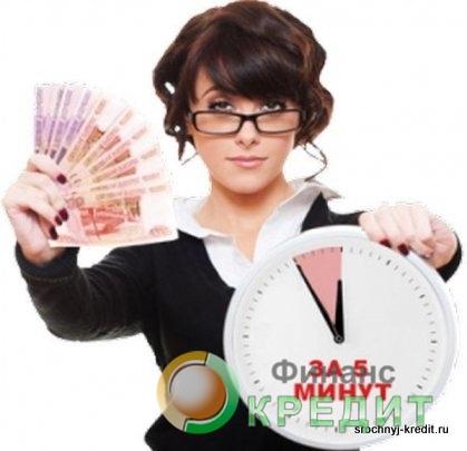 Изображение - Срочные кредиты за 1 час srochnyj_kredit_za_chas1_1000x450_5c8