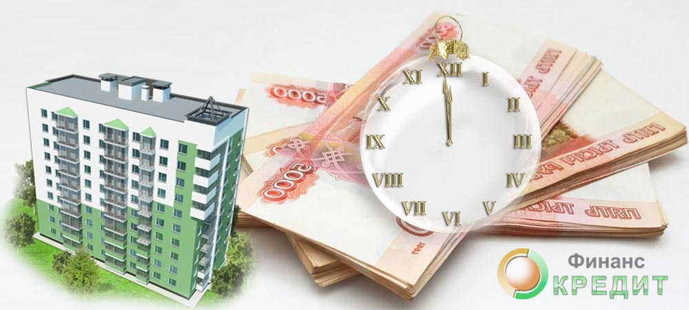деньги под залог квартиры срочно в москве