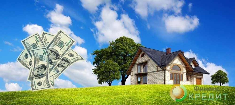 Кредит под залог гаража без подтверждения доходов