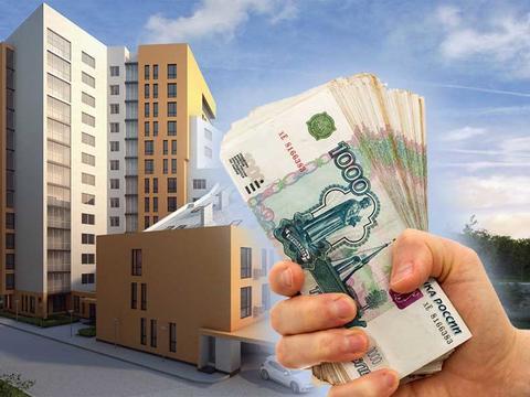 Деньги под залог квартиры в клину автосалон москва рольф ниссан