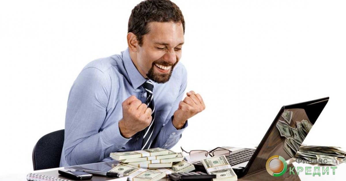 оформить кредит под залог недвижимости срочно онлайн