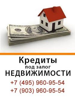 В каком банке легче взять кредит